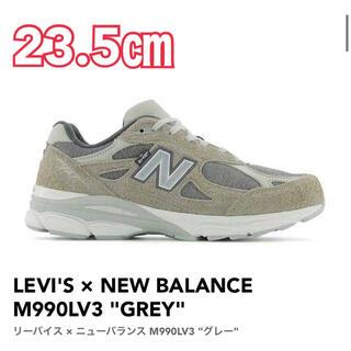 ニューバランス(New Balance)のLEVI'S NEW BALANCE M990LV3 GRAY 23.5センチ(スニーカー)