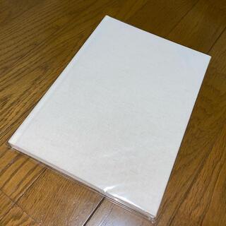 ムジルシリョウヒン(MUJI (無印良品))のアルバム 写真入れ(アルバム)