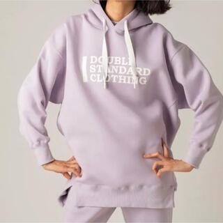 DOUBLE STANDARD CLOTHING - 週末お値下げダブルスタンダードパーカー