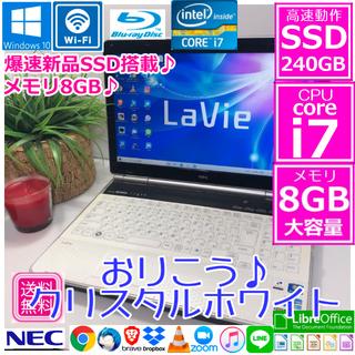 NEC - NEC ノートパソコン 本体 Windows10 Core i7 SSD