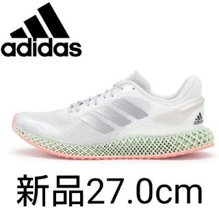 アディダス(adidas)の【激安】アディダス 4D ラン 1.0 27.0cm 定価:30,800(税込)(シューズ)
