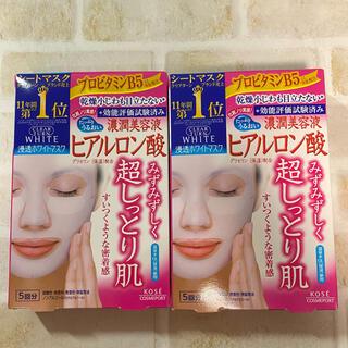 コーセーコスメポート(KOSE COSMEPORT)のクリアターン ホワイトマスク HA5回分×2箱 濃潤美容液 ヒアルロン酸(パック/フェイスマスク)