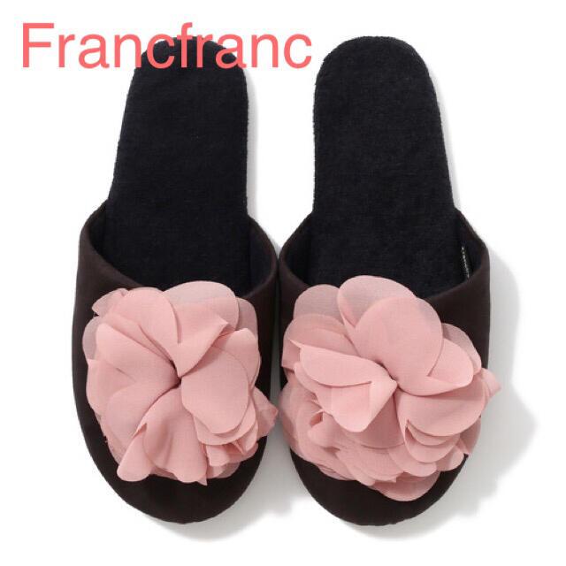 Francfranc(フランフラン)のFrancfranc フランフラン シフォンフラワールームシューズ  インテリア/住まい/日用品のインテリア小物(スリッパ/ルームシューズ)の商品写真