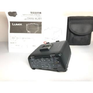 Panasonic - パナソニック DMW-XLR1 XLR マイクロフォンアダプター