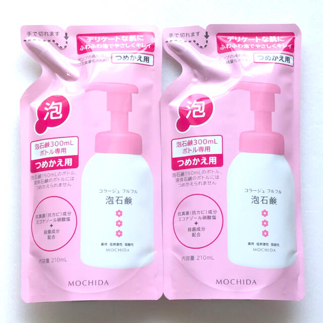 コラージュフルフル(コラージュフルフル)のコラージュフルフル 泡石鹸 210ml(詰替用)2個 コスメ/美容のボディケア(ボディソープ/石鹸)の商品写真