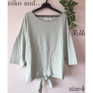 ニコアンド(niko and...)の⭐︎美品⭐︎niko and… トップス size4(カットソー(長袖/七分))