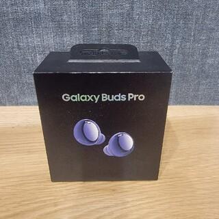 SAMSUNG - Galaxy Buds Pro SM-R190NZVAXJP