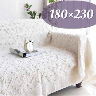 マルチカバー 韓国 北欧風 180×230cm 洗える ソファー ベッドカバー