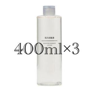 無印良品 導入化粧液400ml