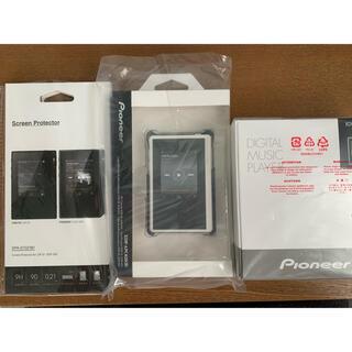 パイオニア(Pioneer)のPioneer XDP-20 デジタルオーディオプレーヤーオリジナルカラーセット(ポータブルプレーヤー)