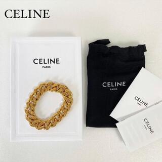 セリーヌ(celine)の【大人気】CELINE セリーヌ アニマルブレスレット ゴールド ヴィンテージ(ブレスレット/バングル)
