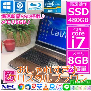 NEC - NEC ノートパソコン 本体 Windows10 core i7 SSD 480