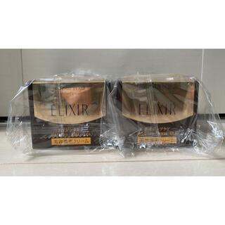 ELIXIR - エリクシール シュペリエル エンリッチド クリーム TB  2個セット