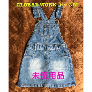 GLOBAL WORK - GLOBALWORK デニムジャンスカ キッズM