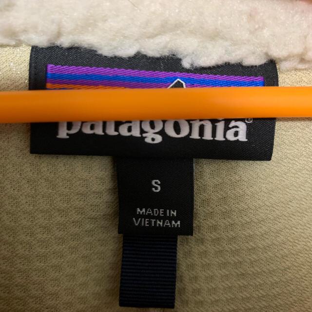 patagonia(パタゴニア)の【satochan9675様専用】パタゴニアベスト メンズのトップス(ベスト)の商品写真