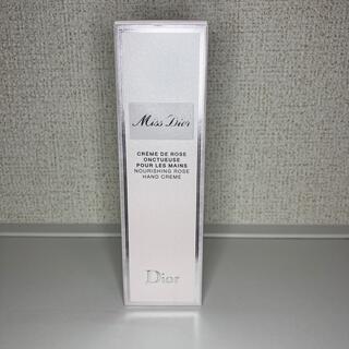 ディオール(Dior)のミス ディオール ハンドクリーム(ハンドクリーム)