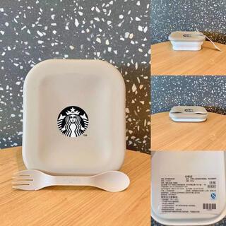 スターバックスコーヒー(Starbucks Coffee)の海外  スターバックス 21宇宙飛行士 折り畳む 弁当箱(弁当用品)