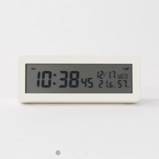 ムジルシリョウヒン(MUJI (無印良品))のデジタル電波時計(大音量アラーム機能付)置時計・ホワイト(置時計)