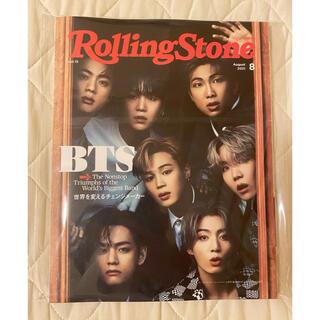 RollingStone 2021年8月号 BTS