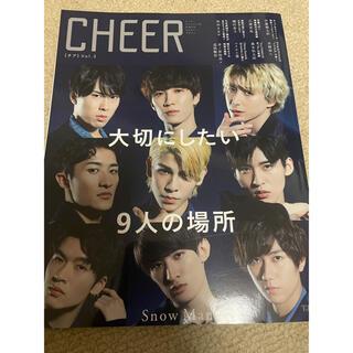 Johnny's - CHEER Vol.3 SnowMan表紙