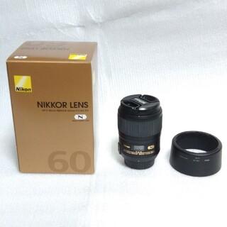 Nikon - AF-S Micro NIKKOR 60mm F2.8G ED マクロレンズ