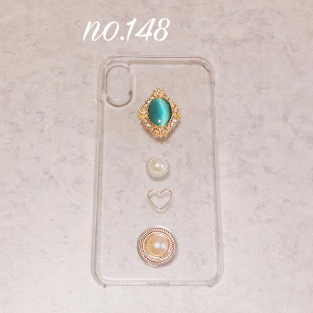 no.148 クリスタル パール ハート iPhoneX ケース ハンドメイドのスマホケース/アクセサリー(スマホケース)の商品写真