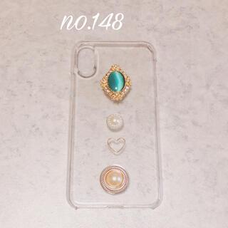 no.148 クリスタル パール ハート iPhoneX ケース