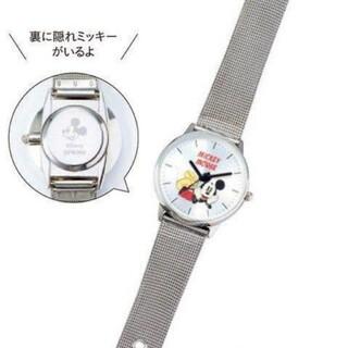 ミッキーマウス - 新品未使用!スプリング 2019年11月号付録 ミッキーマウス アナログ腕時計
