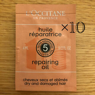 ロクシタン(L'OCCITANE)のロクシタン リペアリングオイル 10個(オイル/美容液)