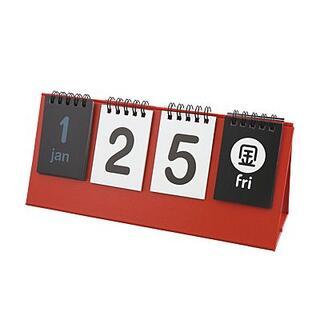 日めくりカウントダウンカレンダー(カレンダー/スケジュール)