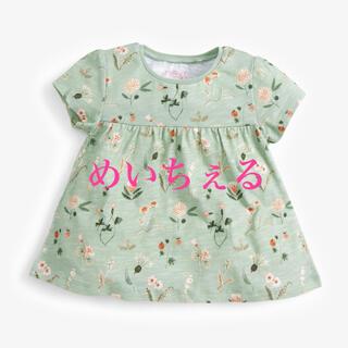 ネクスト(NEXT)の【新品】next グリーンフローラル コットンTシャツ(ガールズ)(Tシャツ)