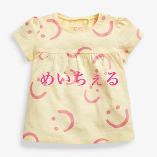 ネクスト(NEXT)の【新品】next イエロースマイル コットンTシャツ(ガールズ)(Tシャツ)