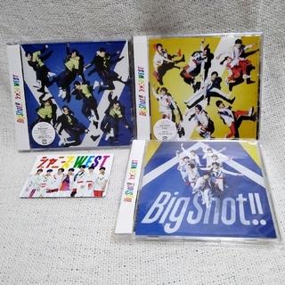 ジャニーズWEST - ジャニーズWEST Big Shot!! CD