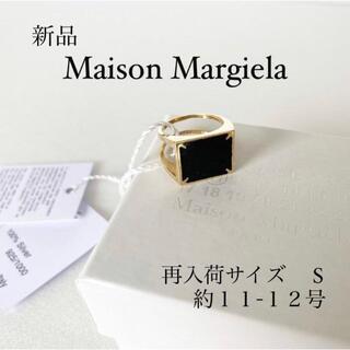 Maison Martin Margiela - 【希少】メゾン マルジェラ レディース 4ステッチ デコルティケ リング 指輪