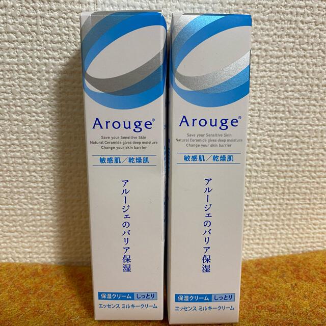 Arouge(アルージェ)のアルージェ ミルキークリーム 保湿クリーム コスメ/美容のスキンケア/基礎化粧品(フェイスクリーム)の商品写真