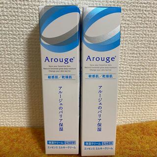 Arouge - アルージェ ミルキークリーム 保湿クリーム