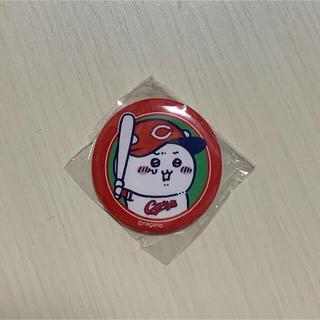 広島東洋カープ - ちいかわの森 広島限定 カープ 缶バッジ <ちいかわ>