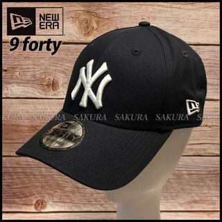 NEW ERA - 【ユニセックス】ニューエラ 9forty キャップ 帽子(30863)