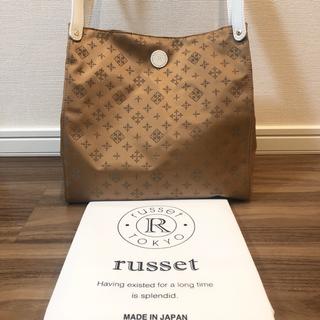 Russet - russet たためるバッグ レディース