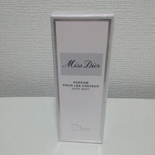 ディオール(Dior)の未使用 ミスディオール ヘアミスト(ヘアウォーター/ヘアミスト)