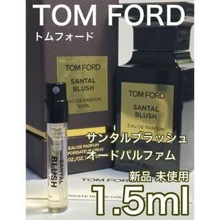 トムフォード(TOM FORD)の[t-SA]TOMFORD トムフォード サンタルブラッシュ EDP 1.5ml(ユニセックス)