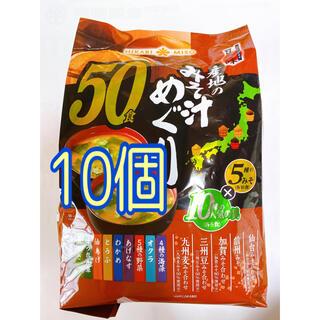 コストコ(コストコ)のコストコ 味噌汁 産地のみそ汁めぐり10食(インスタント食品)