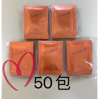ポーラ(POLA)のポーラリンクルショットジオセラム 0.5g×50包(美容液)