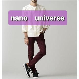 ナノユニバース(nano・universe)のナノユニバース S コンフォート スキニー パンツ カジュアル チノパン 新品(チノパン)