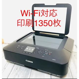 Canon - Canon PIXUS MG6530 キャノンプリンター Wi-Fi対応