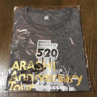 嵐 - 嵐 5×20Tシャツ グレー
