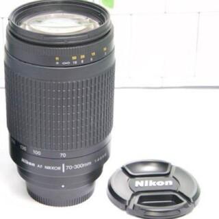 ニコン(Nikon)の9月15日限定【超望遠レンズ】Nikon NIKKOR AF 70-300mm(レンズ(ズーム))