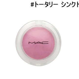 MAC - mac マック グロー プレイ ブラッシュ トータリー シンクト 紫チーク