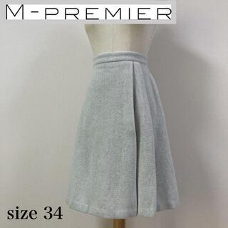 エムプルミエ(M-premier)のエムプルミエ アシンメトリーウールスカート(ひざ丈スカート)