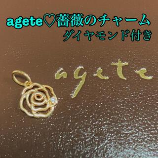 agete - agete♡薔薇のチャーム